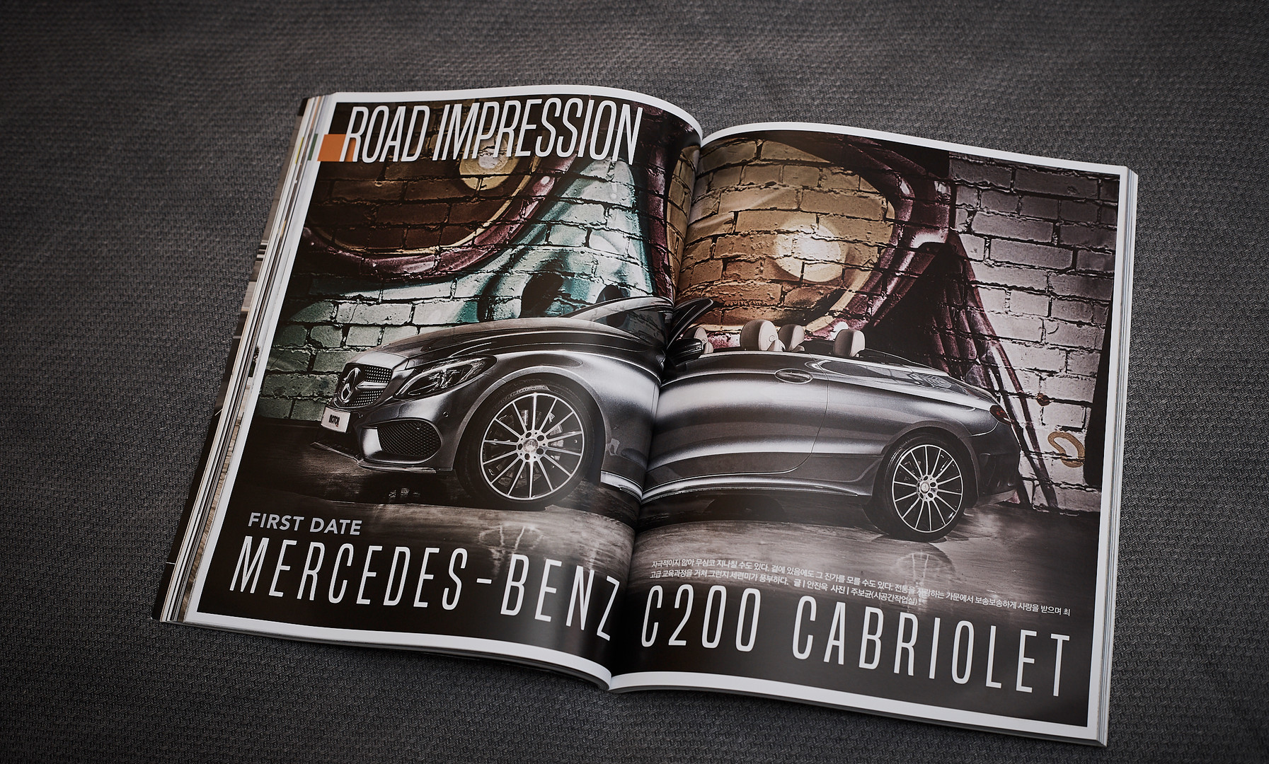 2017. 12. Motor Magazine (Domestic)