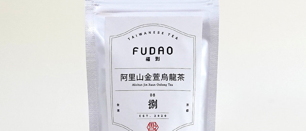 No.8 阿里山金萱烏龍茶