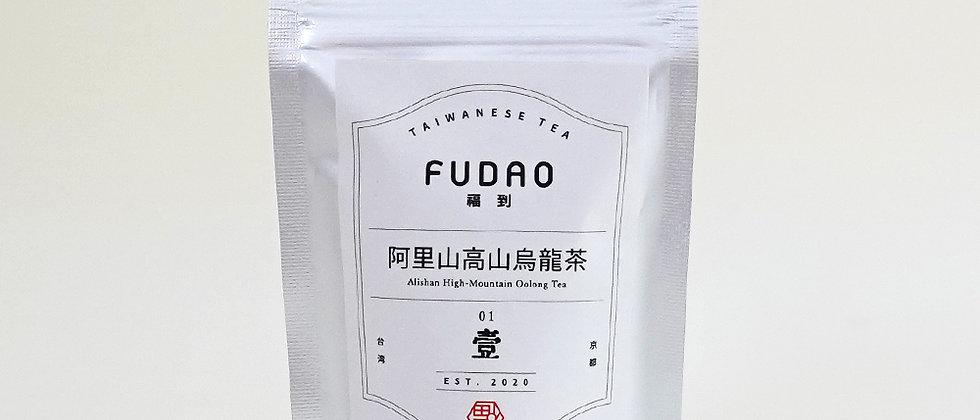 No.1   阿里山高山烏龍茶