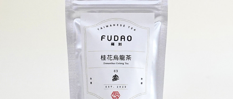 No.3   桂花烏龍茶