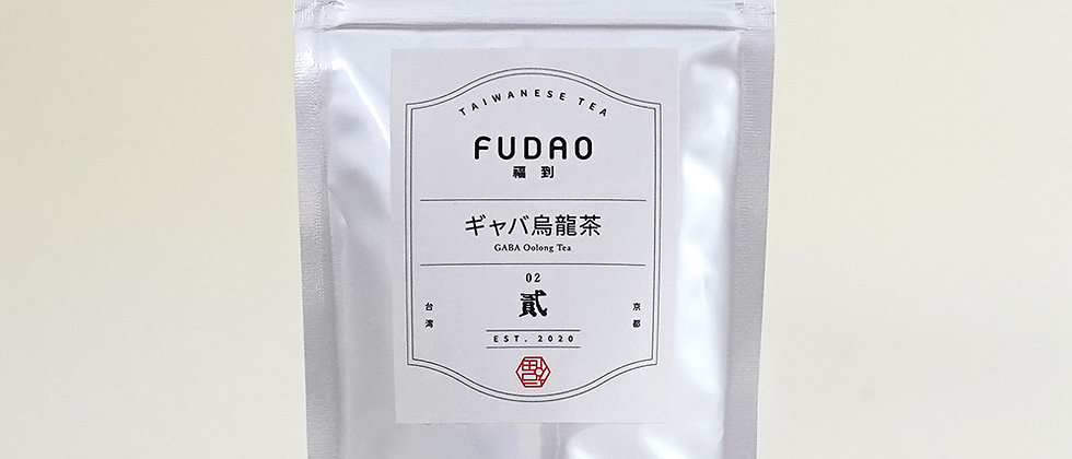 No.2   GABA烏龍茶