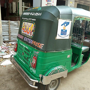 Rikshaw for students to cover their schoolfee