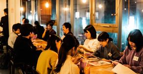 学生が企業に生の声を聞ける無料食べ飲みイベント開催!【開催場所:京都河原町駅前】