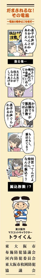 180927_hashibukuro_34x226_ura-01.jpg