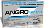 графитна топлоизолация неопор (neopor)