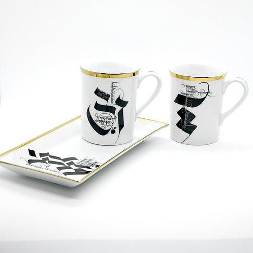 Devanagiri Set of tray and 2 Mugs-Online Gifts Singapore