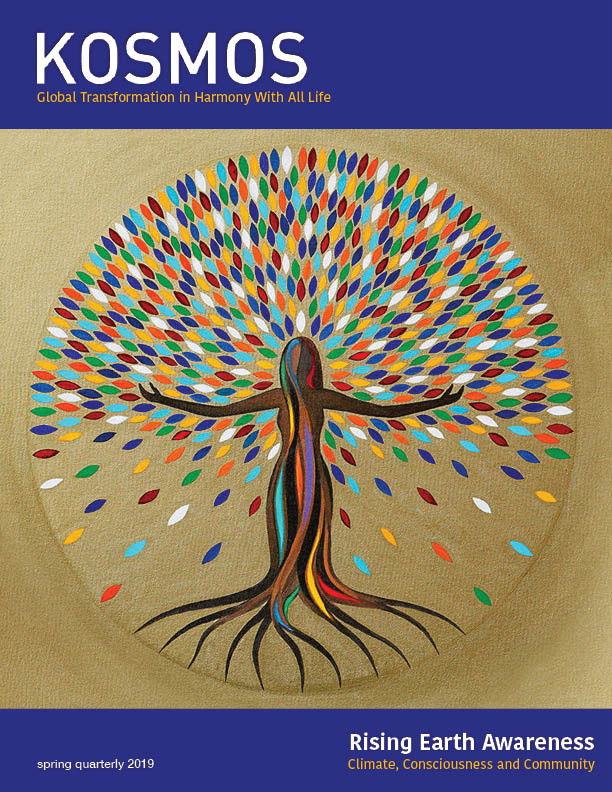"""""""Cover of Kosmos Journal with woman merging with  tree"""""""