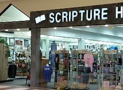 Scripture Haven.png