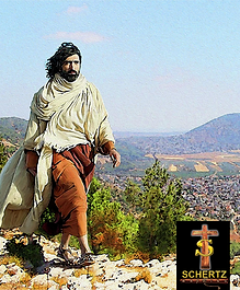 Jesus Walking Outside Nazareth.png