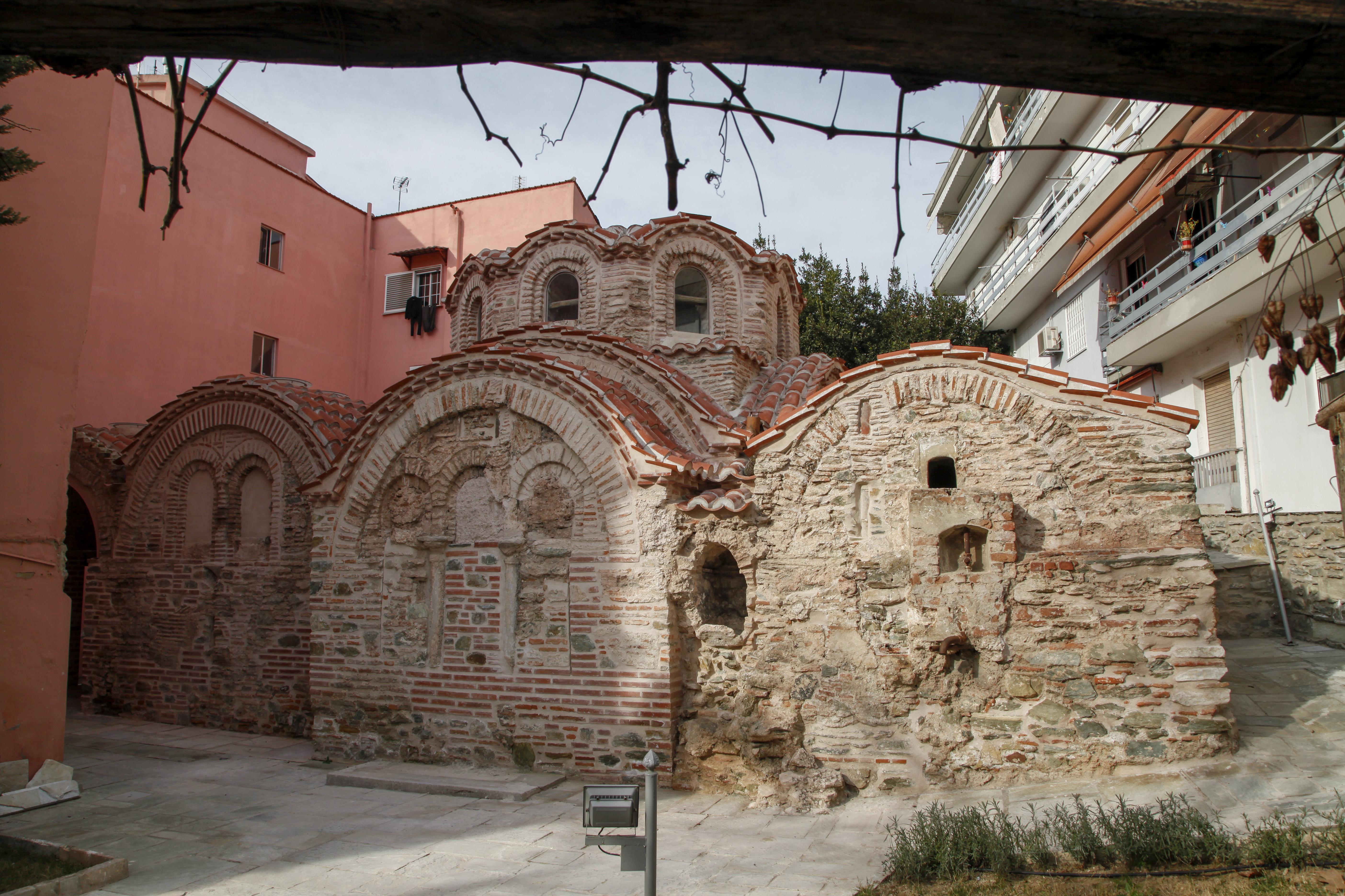 Byzantine Baths