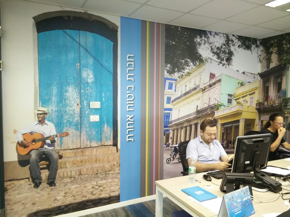 Wall graphics // meeting room