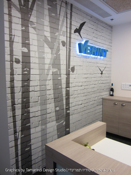 Wall graphics with 3D logo