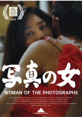 WomanPhoto_NOTFF.jpg