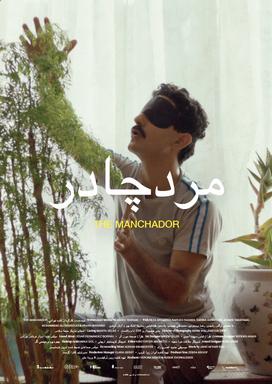TheManchador_Poster.png