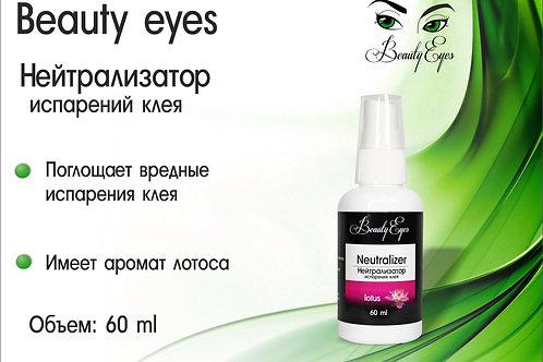 Beauty Eyes Converter glue evaporation 60 ml.