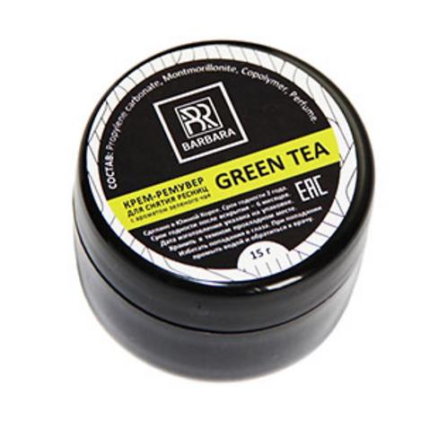 Крем ремувер зеленый чай