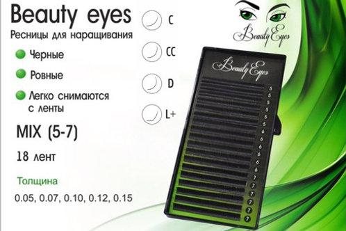 """Eyelashes """"Beauty Eyes"""" mix 5-7 mm"""