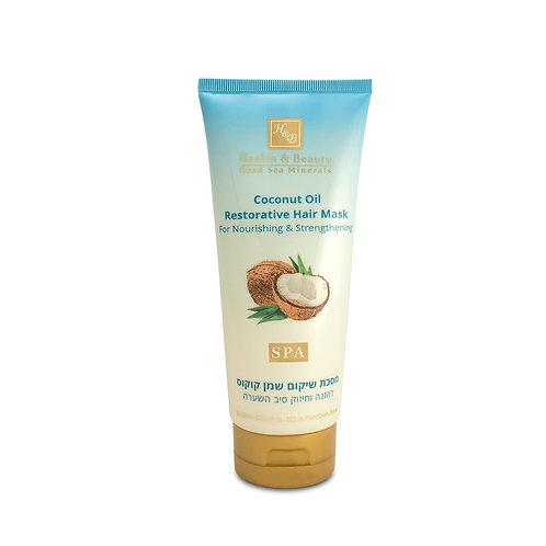 Восстанавливающая маска для волос с Кокосовым маслом Питание и Укрепление
