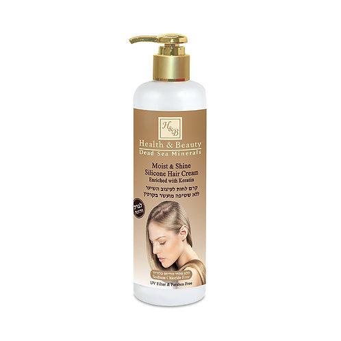 Увлажняющий крем для волос с силиконами Обогащённый Кератином, без ополаскивания
