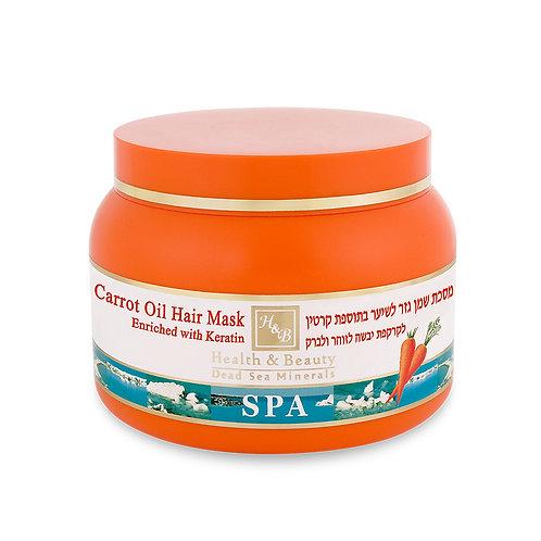 Маска для волос на основе морковного масла с добавлением кератина