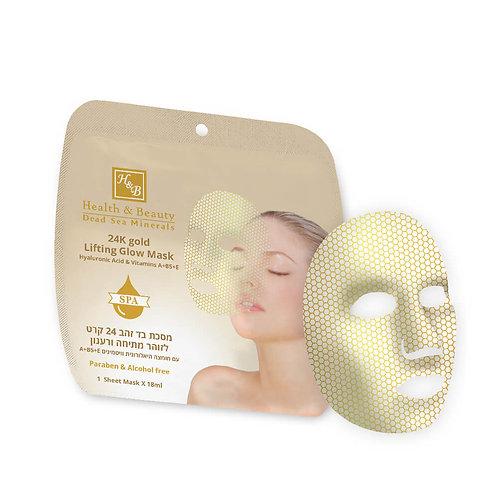 24K Золотая сияющая маска для лица с эффектом лифтинга