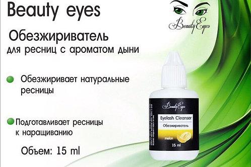 Beauty Eyes מסיר שומן עם ניחוח מלון