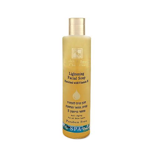 Осветляющее мыло для лица с витамином Е