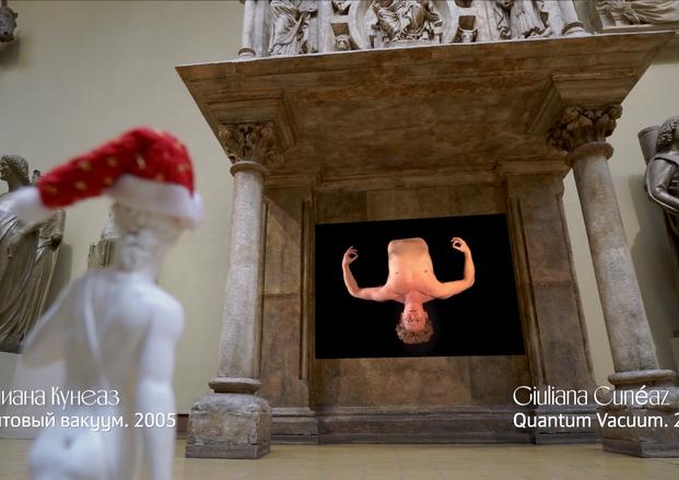 Quantum Vacuum di Giuliana Cunéaz, ambientato nella sala medievale del museo Pushkin