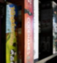 Shelf 2 (1).jpg