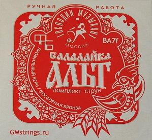 Gospodin Muzikant - מיתרים לבללייקה אלט