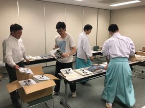 奉祝事業02.jpg