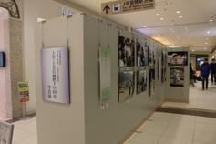 奉祝事業08.JPG