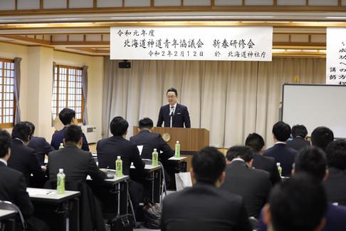 新春研修会(020212)_200304_0010.jpg
