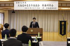 新春研修会(020212)_200304_0018.jpg