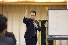 新春研修会(020212)_200304_0001.jpg