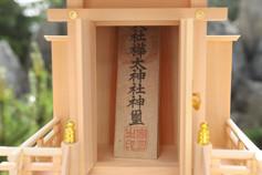 樺太慰霊祭14.jpg