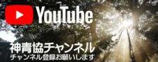 btn_yuytube.jpg