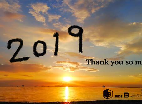 2019年 ありがとうございました