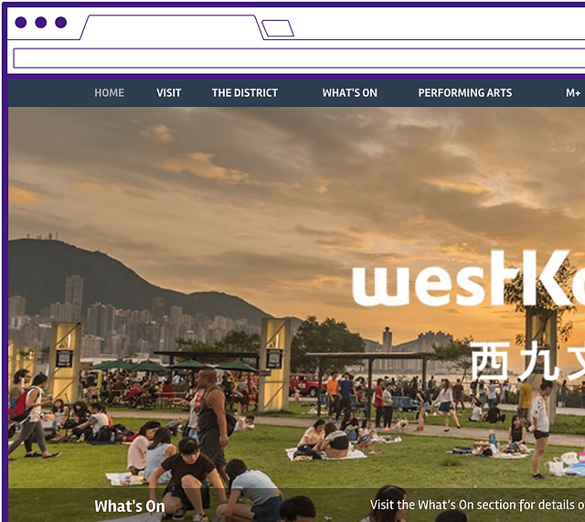 west-kowloon-cultural-district-website.p