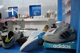 Adidas Factory