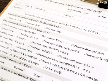 院長の紹介と当院の外国語対応について about our doctor and foreign language support in our clinic