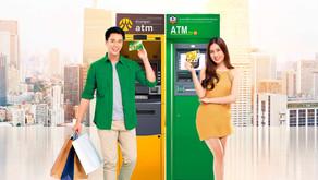 ธ.ก.ส. – กรุงศรี ให้บริการ ATM ข้ามธนาคาร ฟรี! ค่าธรรมเนียม
