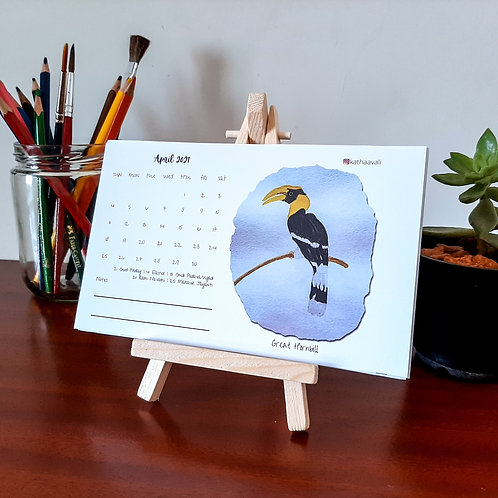 2021 Desk Calendar with watercolour illustrations