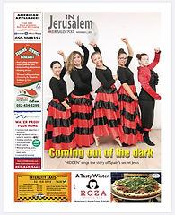 Jerusalem Post Rivkah 1.jpg