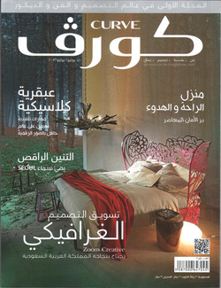 Curve Mag KSA - June/July 2013