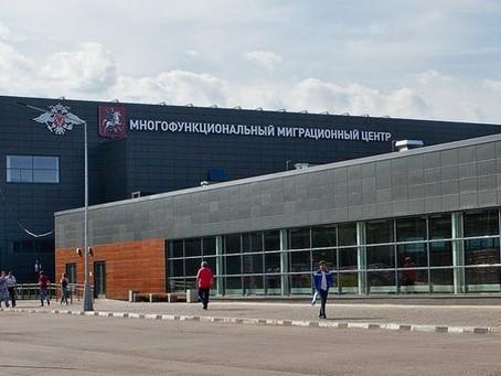 Татарстан перенимает опыт Москвы в миграционной политике