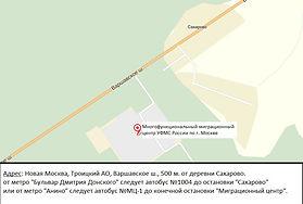 карта УФМС Москва.jpg