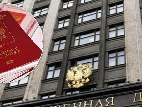 Срок рассмотрения заявлений о вступлении в гражданство РФ в упрощенном порядке сократили