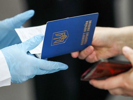 Гражданам Украины и Белоруссии разрешили получать статус НРЯ без экзамена