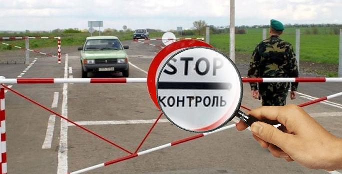 проверка запрета на въезд.jpg
